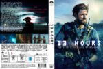 13 Hours – The Secret Soldiers of Benghazi (2016) R2 GERMAN Custom Cover