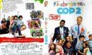 Kindergarten Cop 2 (2016) R1 DVD Cover