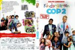 Kindergarten Cop 2 (2016) R1 DVD Cover