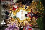 Alice Through the Looking Glass (2016) R0 CUSTOM Cover & label