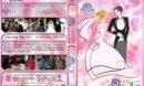 My Big Fat Greek Wedding Double Feature (2002-2016) R1 Custom DVD Cover