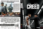 Creed (2015) R2 DVD Swedish Cover