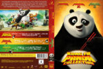 Kung Fu Panda Triologie (2016) R2 German Custom Cover & labels