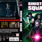 Sinister Squad (2016) R0 CUSTOM Cover & label