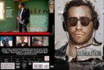 Demolition (2016) R0 CUSTOM Cover & label