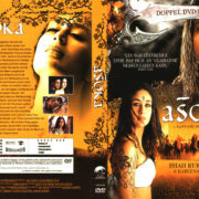 Asoka (2001) R2 German Cover & Label