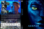 Avatar Aufbruch nach Pandora (2009) R2 German Custom Cover & Label