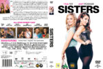 Sisters (2016) R2 DVD Nordic Cover