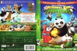 Kung Fu Panda 3 (2016) R2 DVD Italy Cover