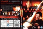 War (2007) R2 DVD Cover