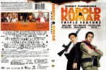 Harold & Kumar Triple Feature (2004) R1 DVD Cover