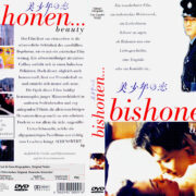 Bishonen Beauty (1998) R2 German Cover