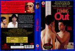 Coming out (1989) R2 German Cover