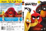 The Angry Birds Movie (2016) R2 DVD Swedish Cover