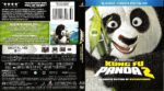 Kung Fu Panda 2 (Ultimate Edition) (2008) R1 Blu-Ray Cover