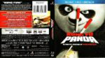 Kung Fu Panda Ultimate Edition of Awesomeness (2008) R1 Blu-Ray Cover