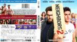 Neighbors 2: Sorority Rising (2016) R1 Blu-Ray Cover
