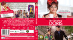 Hello My Name Is Doris (2015) R2 Blu-Ray Nordic Cover