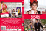 Hello My Name Is Doris (2015) R2 DVD Nordic Cover