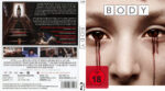 Body (2015) R2 German Blu-Ray Cover & Label