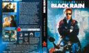 Black Rain (1989) R2 German Cover & Label