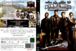 Born to be Wild – Saumäßig Unterwegs (2007) R2 German Cover & Label