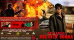 City Cobra (2012) R2 Custom German Blu-Ray Cover
