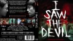 I Saw the Devil (2012) R2 Custom German Blu-Ray Cover