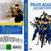 Police Academy 2 – Jetzt geht's erst richtig los (1985) R2 German DVD Cover