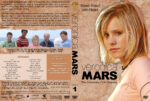 Veronica Mars – Season 1 (2005) R1 Custom Cover & Labels