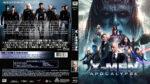 X-Men Apocalypse (2016) R2 German Custom Blu-Ray Cover & Label