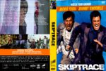 Skiptrace (2016) R0 CUSTOM Cover