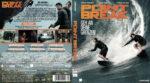 Point Break (2016) R2 German Blu-Ray Cover