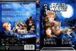 Die Ewoks – Double Feature (1985) R2 German Cover