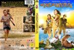 Die Insel der Abenteuer (2008) R2 German Cover & Label