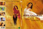Dil ka Rishta – Nur dein Herz kennt die Wahrheit (2005) R2 German Cover & label