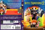Hotel Transylvania 2 (2015) R2 DVD Italian Cover