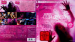 Der Blob (1988) R2 German Blu-Ray Covers