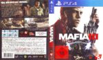 Mafia III (2016) PS4 German Cover & Label