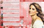 Sandra Bullock Film Collection – Set 7 (2007-2013) R1 Custom Covers
