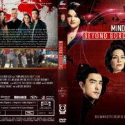 Criminal Minds Beyond Borders Staffel 1 (2016) R2 German Custom Cover & labels
