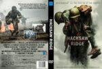 Hacksaw Ridge (2016) R0 Custom DVD Cover