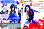 Mirror's Edge Catalyst (2016) PC Custom Cover