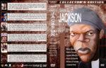 Samuel L. Jackson Film Collection – Set 5 (1992-1993) R1 Custom Covers
