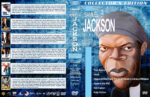 Samuel L. Jackson Film Collection – Set 6 (1993-1994) R1 Custom Covers
