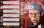 Samuel L. Jackson Film Collection – Set 8 (1996-1997) R1 Custom Covers