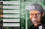 Samuel L. Jackson Film Collection – Set 11 (2001-2003) R1 Custom Covers