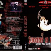 School Day of the Dead (2000) R2 German Cover & label