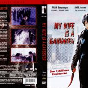 My Wife is a Gangster - Jopog manura (2001) R2 German Cover & label