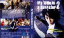My Wife a is Gangster 2 - Jopog manura 2: Dolaon jeonseol (2003) R2 German Cover & label